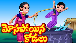 Gharbhawati atta telugu stories